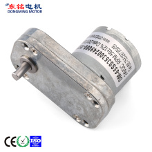 small dc geared motors