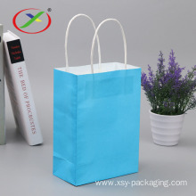 Take away Packaging Bag With Square Bottom