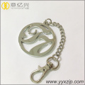Popular round tag shiny silver personalized keychain