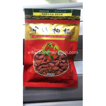 Factory Supply Price Dried Eu Goji Berry