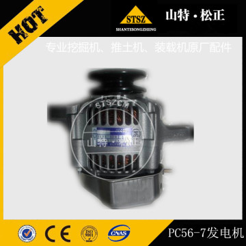 PC56-7 alternator KT1K411-6401-0 komatsu excavator spare parts