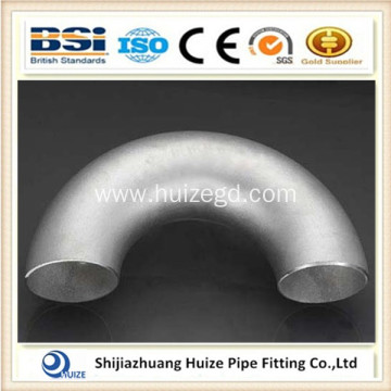 BW fittings stainless steel long radius elbow