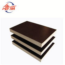 China for 18mm Film Faced Plywood Black brown  film faced plywood for building supply to China Hong Kong Supplier