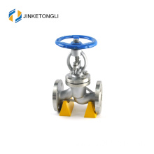 good price save cost ansi stainless steel globe valve