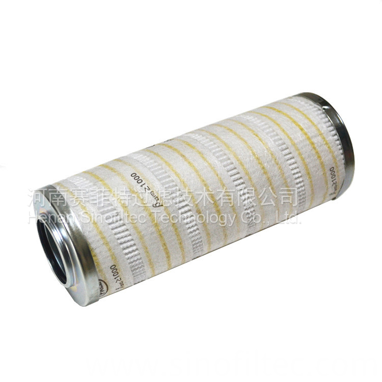 High-quality-super-fine-fiber-HC9600FDT16H-filter