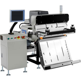 Automatic Packing And Shipping Machine