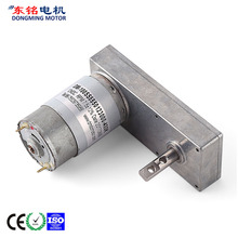Fast Delivery for 95Mm Dc Spur Gear Motor low rpm dc geared motor supply to Indonesia Importers