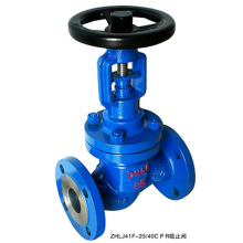 "Special Design for Stainless Steel Straight Globe Valve 2"" YY Bellow Seal Globe Valve supply to Nicaragua Wholesale"