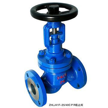 "20 Years manufacturer for Straight Globe Valve,Straight Type Globe Valve,Straight Globe Check Valve,Stainless Steel Straight Globe Valve Manufacturer in China 2"" YY Bellow Seal Globe Valve export to Israel Wholesale"