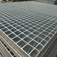 Catwalk Platform Press Lock Steel Grating