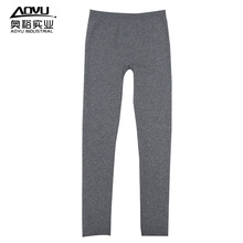 New Design Sender Seamless Women's Trousers