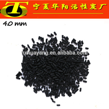 Ningxia Bulk density activated carbon company