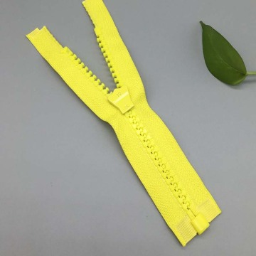 12 Inch polyester separating zipper for merchandise