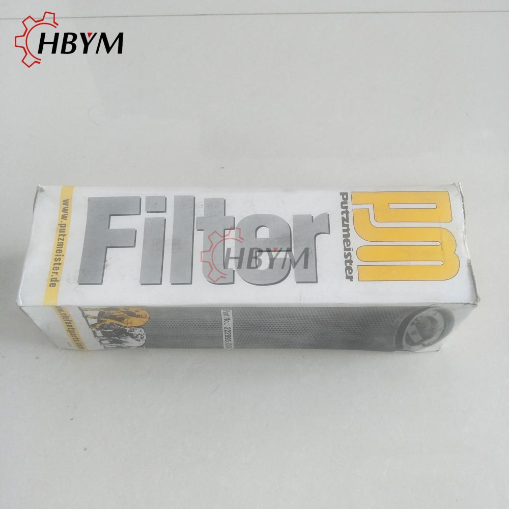 Pm Oil Filter 5