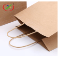 120gsm brown board paper shopping bag with handle