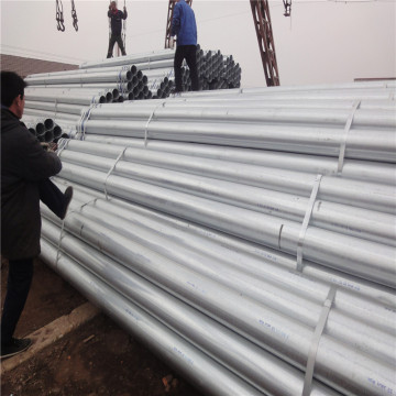 1.5 inch hot dipped round galvanized steel pipe