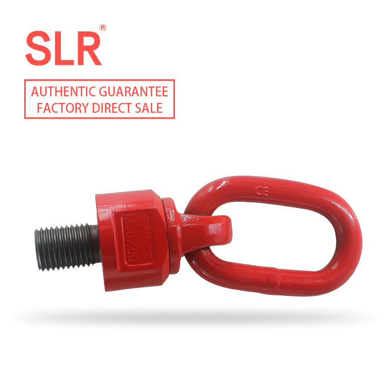 Rigging G80 Lifting Screw Point/Lifting Points