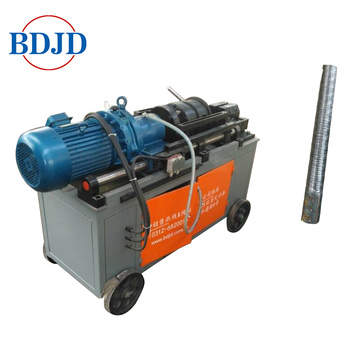 Mechanical Rod Rebar Rib Stripped Parallel Thread Rolling Machine