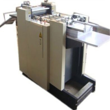 ZXYW-650 paper Embossing Machine