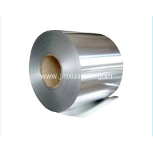 1000 Series Mirror Reflective Specular Aluminum Coil
