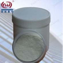 Factory Supply HPMC For Cement Based Render/plaster