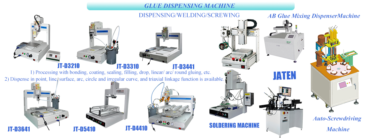 glue dispensing machine