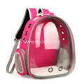 Pet Cat Carrier Backpack Wholesale