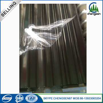 Corrugated galvanized steel roof sheet price