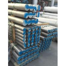 ODM for Aluminium Profiles Aluminium extrusion round bar 7005 T6 supply to Poland Supplier