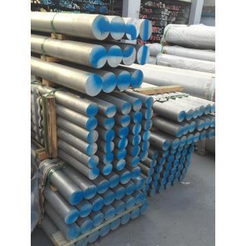 Online Manufacturer for Aluminium Extruded Profile Aluminium extrusion round bar 7005 T6 export to Indonesia Supplier