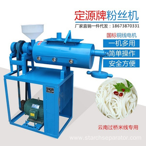 Online Exporter for Cereal Noodle Making Machine SMJ-50 type corn starch self-cooked rice noodle machine supply to United States Importers