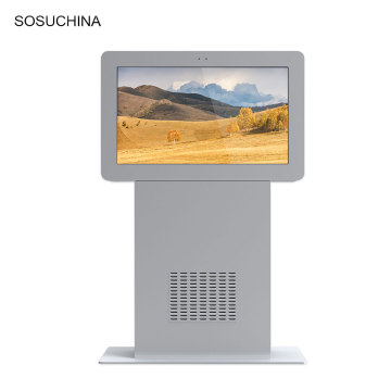 "42"" Outdoor Digital Signage LCD Monitor"