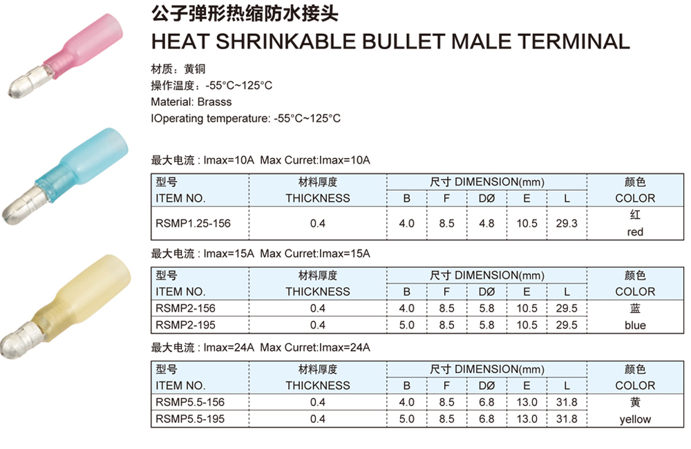 Heat Shrinkable Bullet Male Terminals Parameter