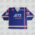 Latest Hockey Jersey with Competitive Price