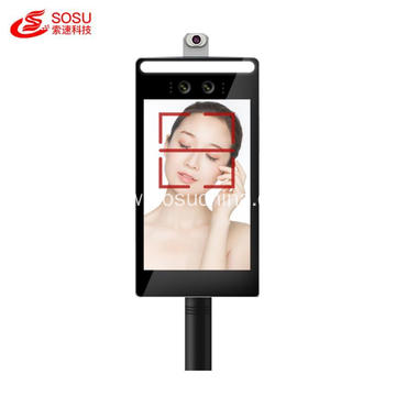 8 inch Android Tablet With Face Recognition