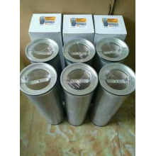 Putzmeister Concrete Pump Parts Filters