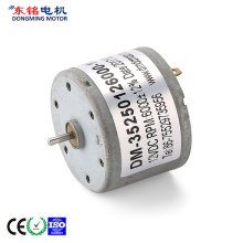 Vending Machine Dc Motor