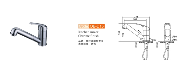 Hot Cold Kitchen Faucets Ob D15