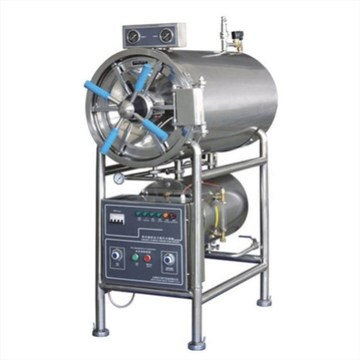 280L horizontal sterilization equipments autoclave