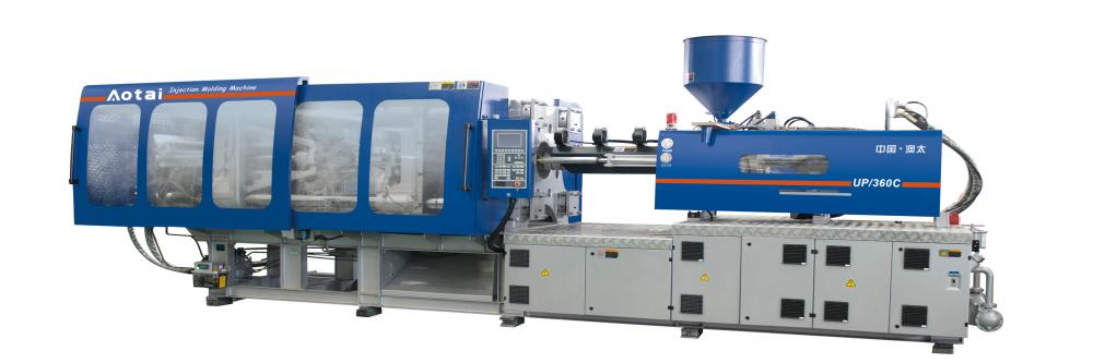PET Injection moulding Machine U/230-PVC