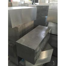 Aluminium extrusion square bar 7075 T6