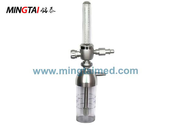 Mingtai Oxygen Humidification Bottle