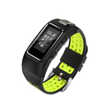 Mini GPS Watch Tracker without SIM Card