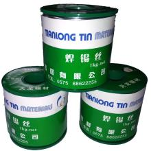 Low Melting Point Spray Wire