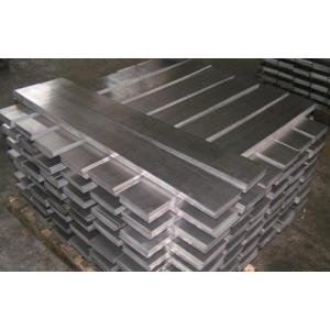 Aluminium extrusion flat bar 7055 T6