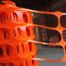 Barricade plastic orange warning safety net fence