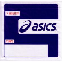 Asics blue printed document envelope