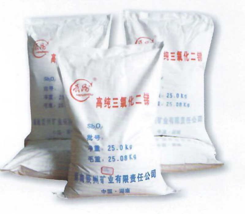 Sell Hydro-metallurgical Antimony Trioxide