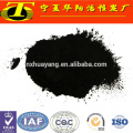 China carbon black coconut shell powder manufacturing plant