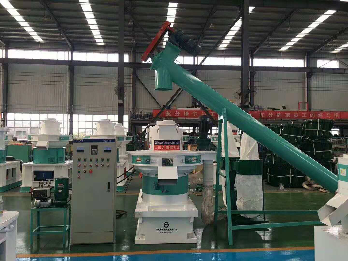 SZLH660 Wood Pellet Machine